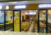 LemonStores1