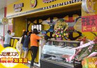 LemonStores22