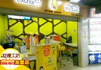 LemonStores24