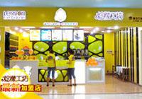 LemonStores26