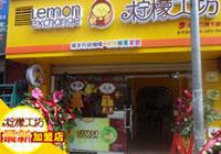 LemonStores28