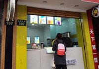 LemonStores3