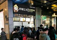 LemonStores35