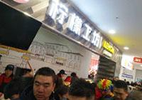 LemonStores39