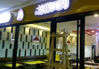 LemonStores4