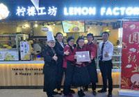 LemonStores43