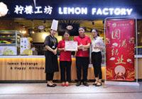 LemonStores48