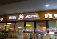 LemonStores5