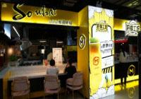 LemonStores52