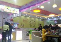 LemonStores7